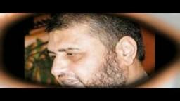 اغنية روعة للمهندس خيرت الشاطر نائب المرشد العام