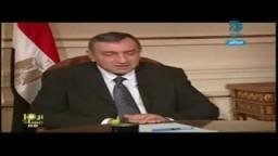 عصام شرف يبكي من اجل مصر
