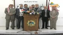 المجلس التشريعي  الفلسطيني وتقرير غولدستون