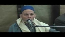 الحاج لاشين أبو شنب لقاء الثلاثاء من طنطا 1