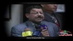 الجزء الثالث من المؤتمر الصحفى لجمعة التطهير ومحاكمة مبارك وعصابته
