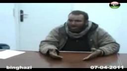 احد المصريين الذين كانو في مصراتة يحكي عن قصف كتائب القذافي للمستشفيات