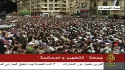 مشهد من صلاة الجمعة بميدان التحرير فى جمعة التطهير والمحاكمة