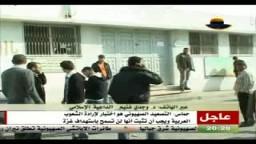 تعليق الشيخ وجدي غنيم على عدوان غزة 07-04-2011