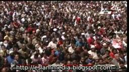 الدعاء في صلاة الجمعة من ميدان التحرير 8 أبريل فى جمعة التطهير والمحاكمة