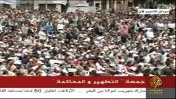 جزء من خطبة الدكتور صفوت حجازي من ميدان التحرير فى جمعة التطهير والمحاكمة 8 أبريل 2011