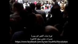 مظاهرات الناعور حمص _سوريا 8-4-2011