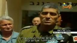 المخاوف الصهيونية من صواريخ القسام
