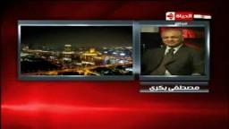 مصطفى بكري: مبارك يتجسس على مكتب النائب العام