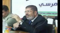 كلمة د. محمد مرسى عضو مكتب الإرشاد والمتحدث الإعلامى لجماعة الإخوان  ندوة : الجامعة ونهضة مصر الجزء الاول
