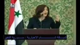 برومو ثورة الحق السورية