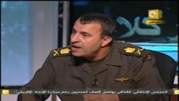 اللواء اسماعيل عتمان-- لم نكن نعرف د. عواطف عبد الرحمن