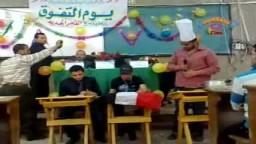 اسكتش تداخل الاذاعات  كلية التربية جامعة الزقازيق