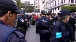 احتجاجات طلابية في الجزائر - فرانس