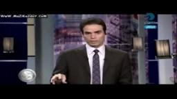 مقبرة محمد حسنى مبارك الرئيس السابق بـــ 15مليون جنيه