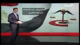 تهم وعقوبات تنتظر مبارك