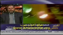 د/ عبد الرحمن البر عضو مكتب الإرشاد : وحديث عن الحالة السلفية فى مصر