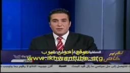 د/ عبد الرحمن البر عضو مكتب الإرشاد : وحديث عن الحالة السلفية فى مصر 2