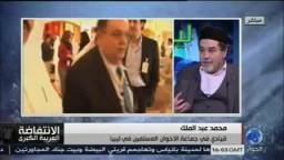 الإخوان المسلمين في ليبيا--لن نقبل بتقسيم ليبيا