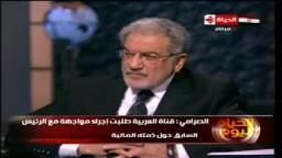 سر وصول كلمة مبارك للعربية
