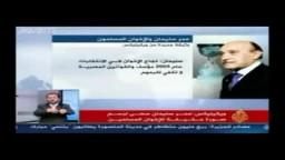 ويكيليكس _ عمرسليمان وتآمرالنظام على الإخوان