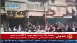 سوريا- الجزيرة - شاهد عيان مباشرة من تلبيسه