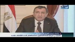 كلمة الدكتور عصام شرف رئيس الوزراء للشعب المصرى الأثنين 18 أبريل