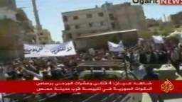 قتلى وجرحى باحتجاجات سوريا 18 04 2011 
