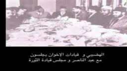 دور الإخوان المسلمين في ثورتي 23 يوليو و25 يناير