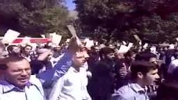 أجمل هتاف في مظاهرات سوريا ضد بشار الأسد