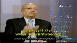 د/ عصام العريان يتحدث عن الحياة الحزبية بالفضائية المصرية 1