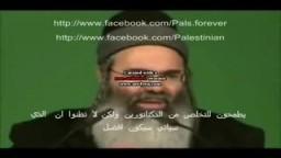 رعب اليهود من ثورة مصر