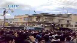 سوريا- الرستن و قراءة الفاتحة على أرواح الشهداء 22-4