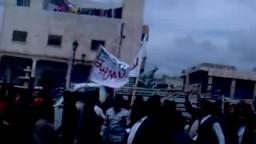 مظاهرة مدينة بنش الجمعة 22 4 2011