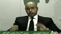 مدرسة أبليس لتخريج الحكام العرب