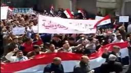 سوريا- حماه - مدينة السلمية بمظاهرة الجمعةالعظيمة 22-4 ج2