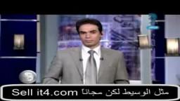 علاء مبارك إتخانق مع أحمد عز فى سجن طره