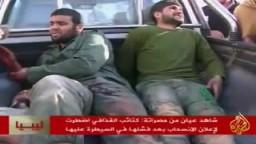إعلان مصراته محررة من كتائب القذافي