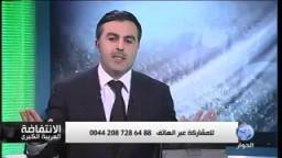 رسالة مؤثرة من فتاة سورية الى الرئيس بشار الاسد
