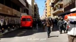 شارع الحمرا يقسّم سوريا