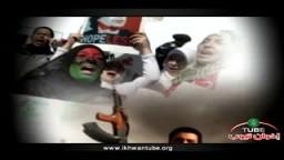 برومو .. الثورة الليبية