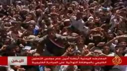 اليمن.. ثورة الشباب ماضية رغم المبادرة الخليجية