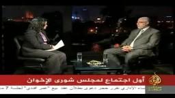 د/ محمود حسين الأمين العام لجماعة الإخوان : إجتماع مجلس الشورى للجماعة