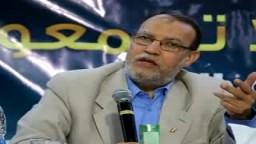 د/ عصام العريان : لماذا حزب واحد للاخوان ؟