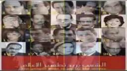 ذهب الليل- إهداء إلى رؤساء تحرير جرائد مبارك