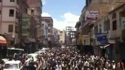 اليمن-- مسيره اب اليوم تطالب محاكمة السفاح