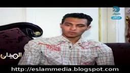 أحمد السيد محمد أبو المجد من ضحايا قناصة العادلي