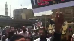 مظاهرة ضخمة امام وزارة الدفاع  للعفو عن المعتقليين السياسيين