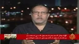 مصر الثورة - حزب جماعة الإخوان الجديد .. حوار مع د/ عصام العريان