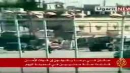 قوات سورية تقتل المدنيين وتقتحم المسجد العمري